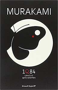 Suggestione e paradosso Shinjuku 1Q84 Murakami libro haruki murakami
